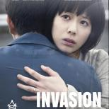 Invasion fan affiche